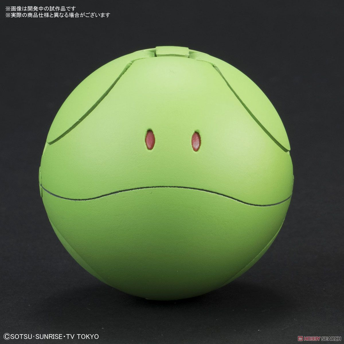 Haropla Haro Basic Green (Gundam Model Kits) Item picture6