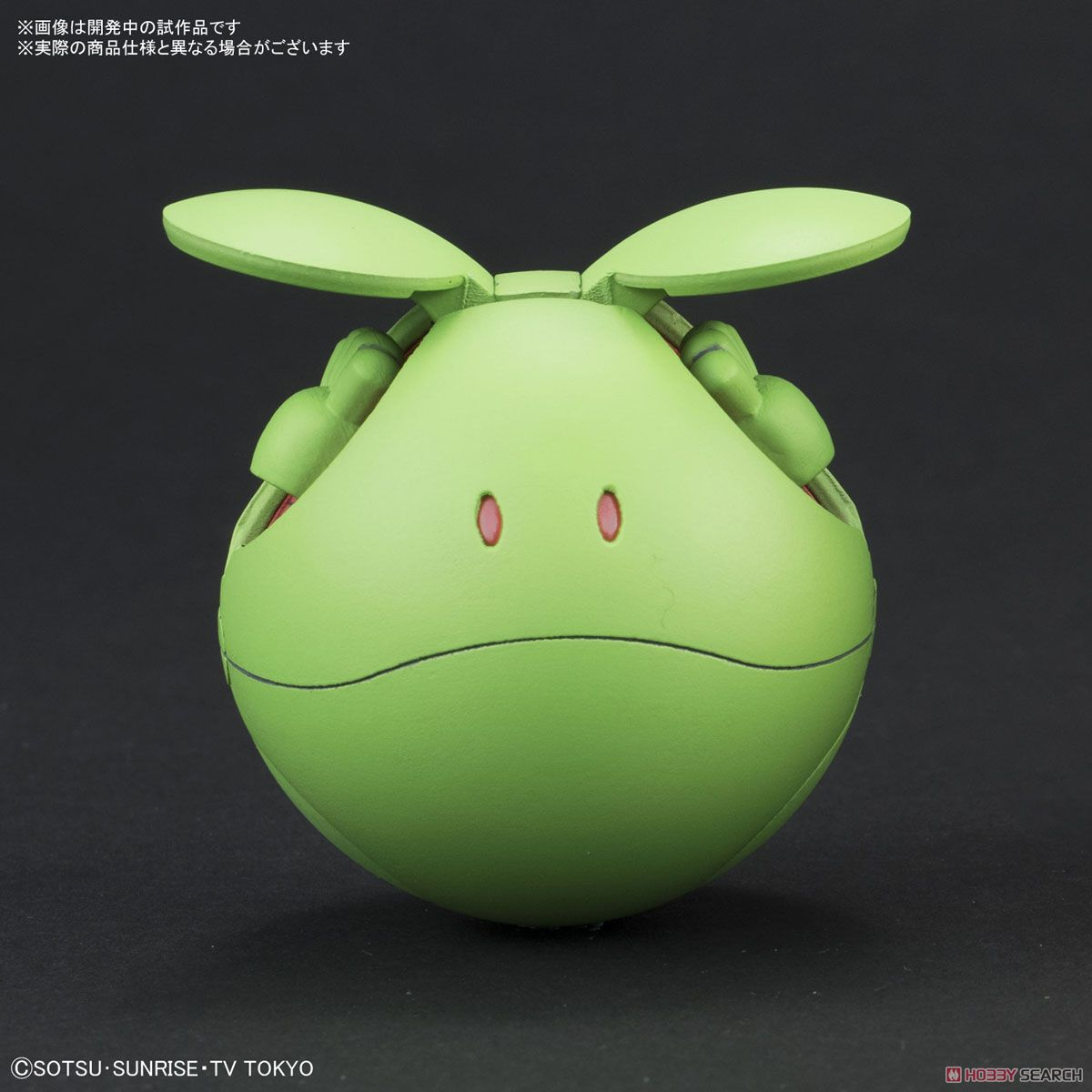 Haropla Haro Basic Green (Gundam Model Kits) Item picture7
