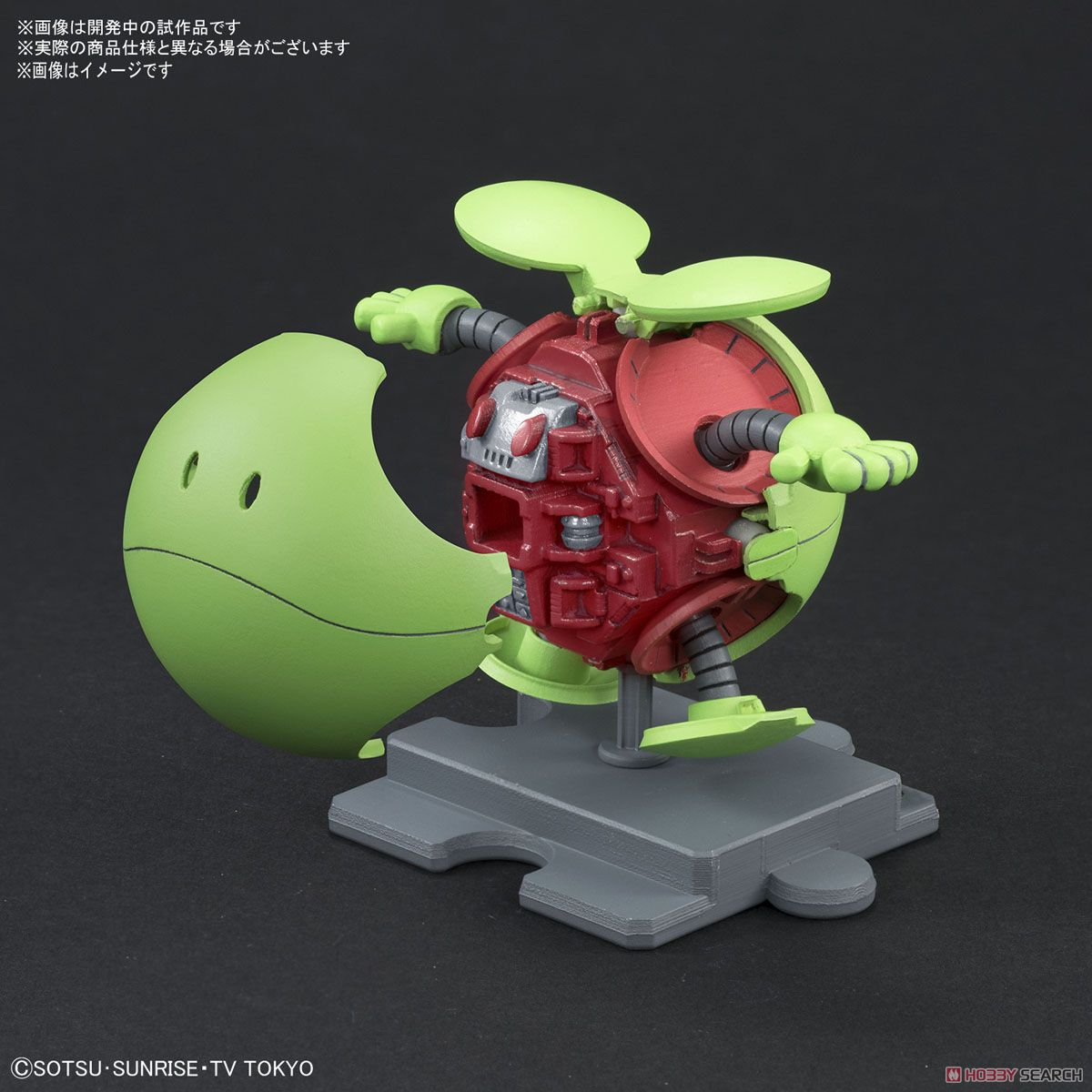 Haropla Haro Basic Green (Gundam Model Kits) Item picture8