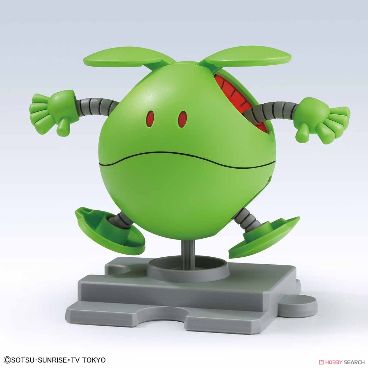 Haropla Haro Basic Green (Gundam Model Kits) Item picture2