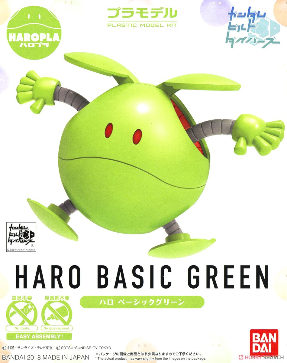 Haropla Haro Basic Green (Gundam Model Kits) Package1
