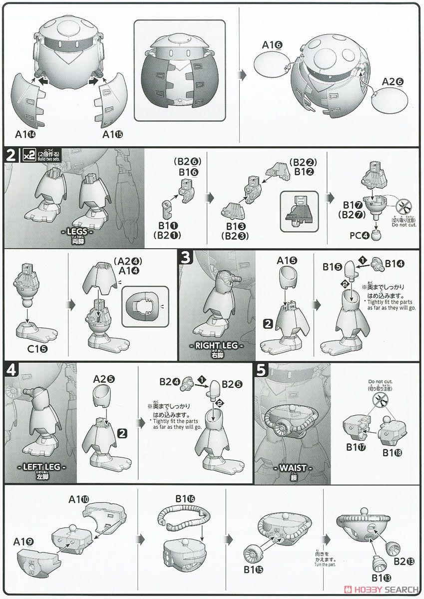 Momokapool (HGBD) (Gundam Model Kits) Assembly guide2
