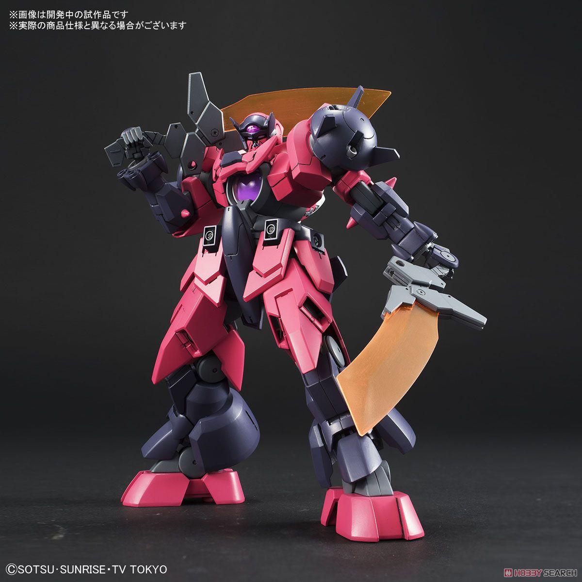 Ogre Gn-X (HGBD) (Gundam Model Kits) Item picture5