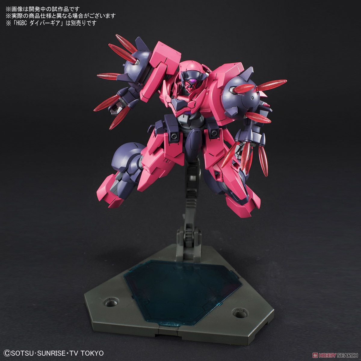 Ogre Gn-X (HGBD) (Gundam Model Kits) Other picture4