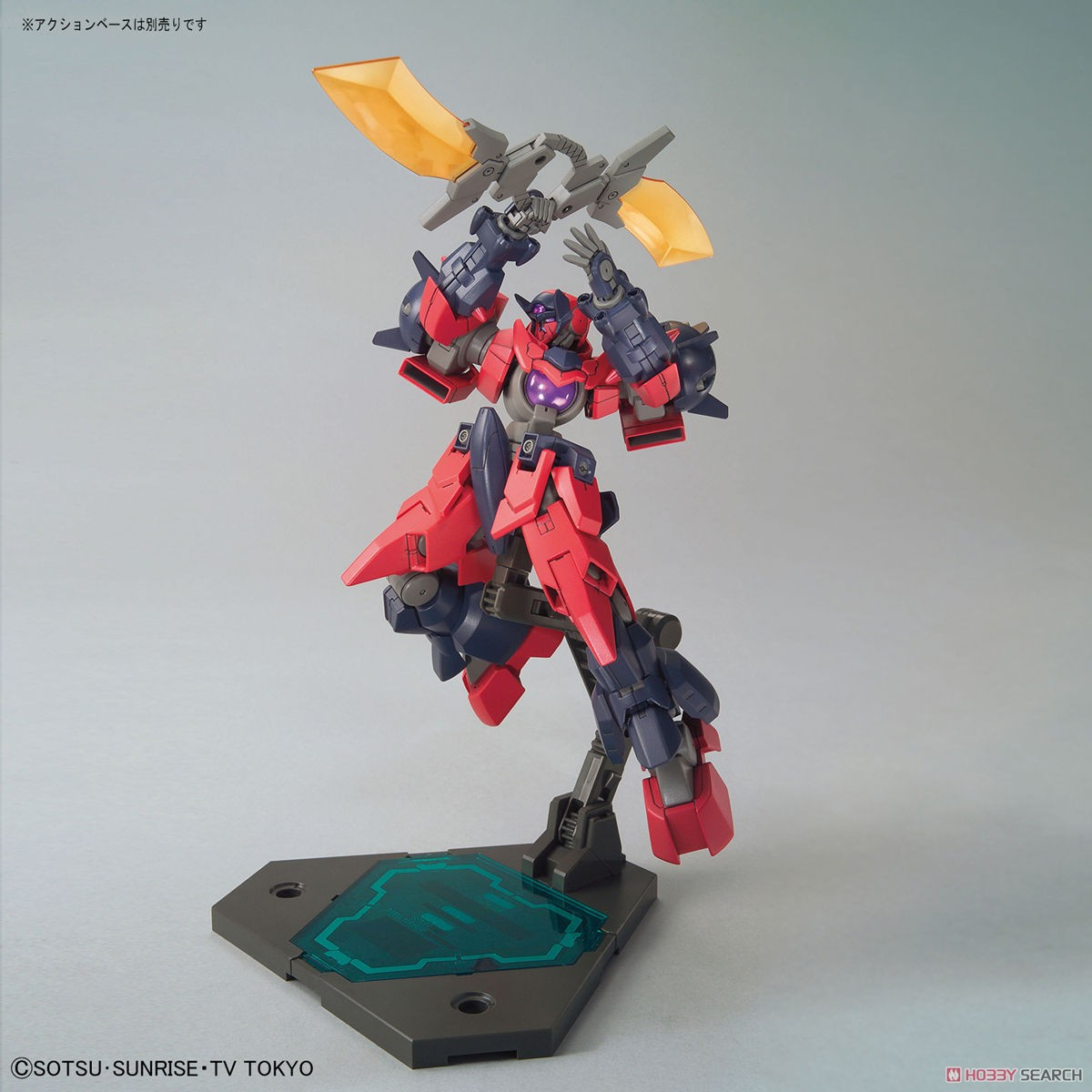 Ogre Gn-X (HGBD) (Gundam Model Kits) Other picture2