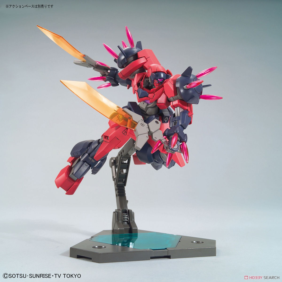 Ogre Gn-X (HGBD) (Gundam Model Kits) Other picture3