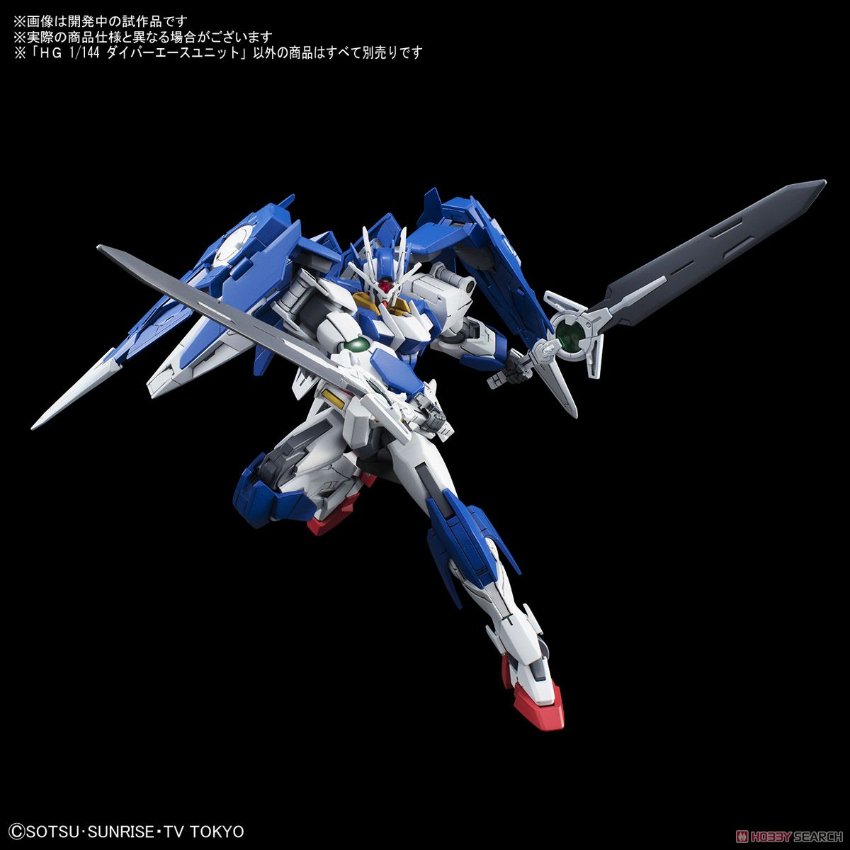 Diver Ace Unit (HGBC) (Gundam Model Kits) Other picture1