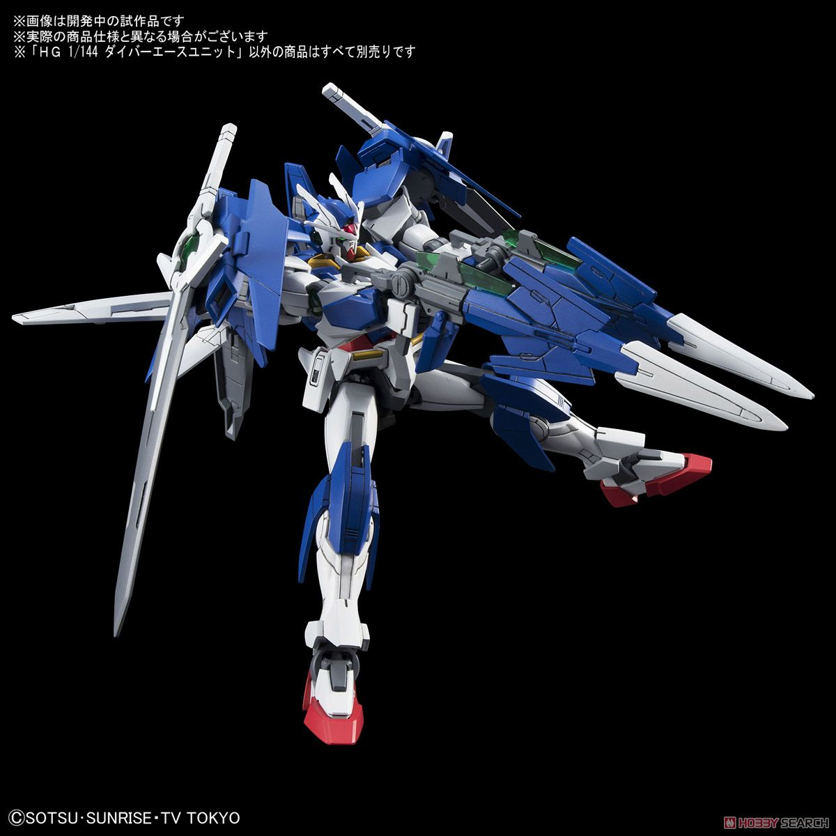 Diver Ace Unit (HGBC) (Gundam Model Kits) Other picture2