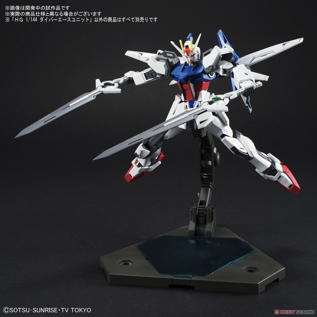 Diver Ace Unit (HGBC) (Gundam Model Kits) Other picture3