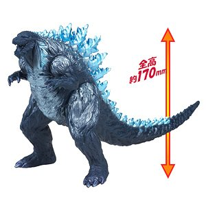 Movie Monster Series Godzilla Earth (Heat Ray Radiation Ver.) (Character Toy)