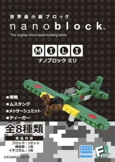 Orca Nanoblock Micro-Sized Building Block Kawada Mini Construction Toy NBC 136