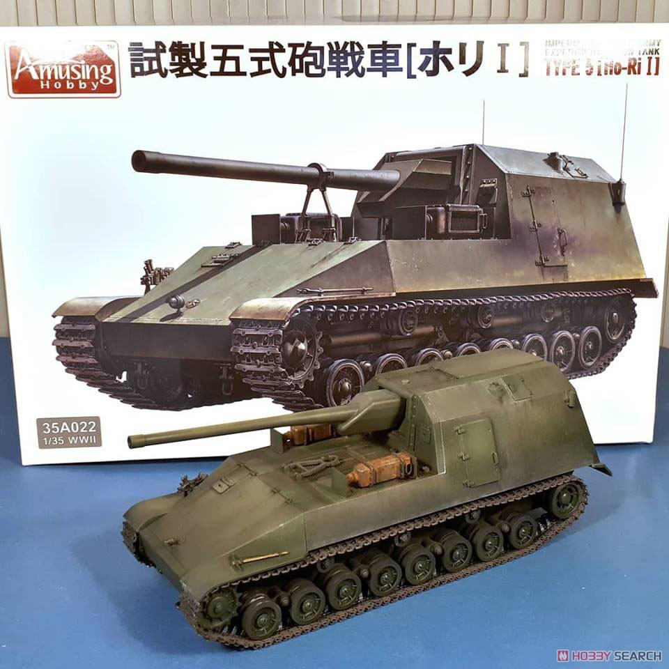 Imperial Japanese Army Experimental Gun Tank Type5 [Ho-RiI ...
