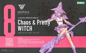 Chaos & Pretty Witch (Plastic model)