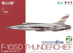 F-105D Thunderchief (Set of 2) (Plastic model)