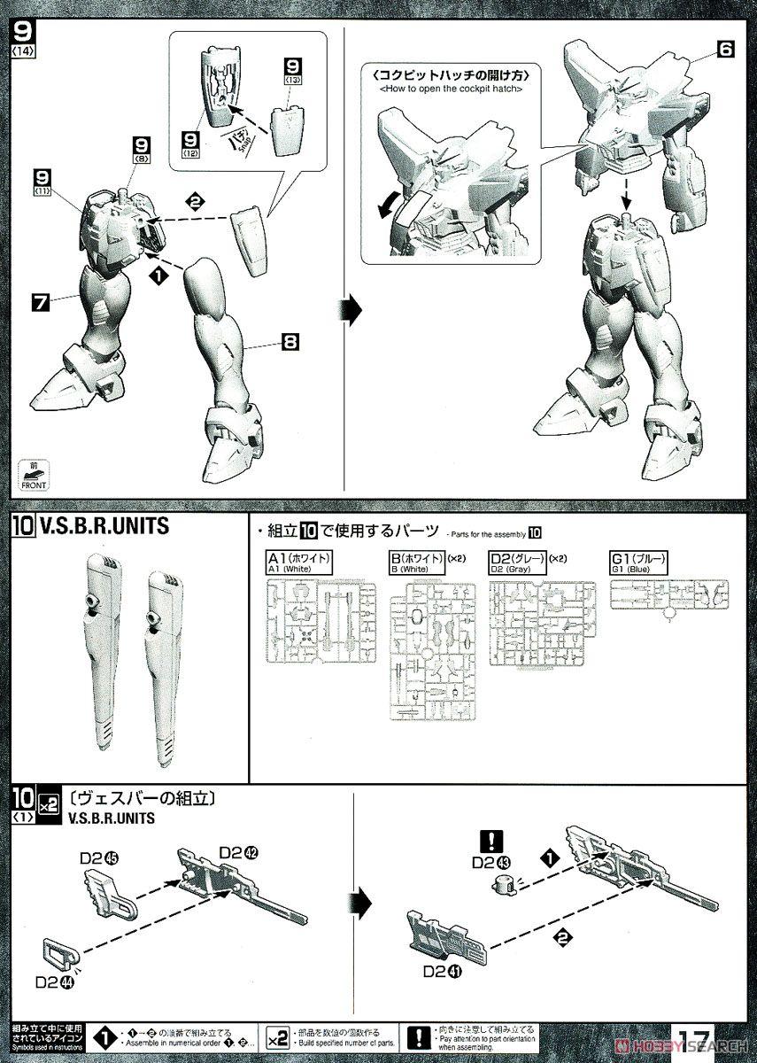 Gundam F91 Ver.2.0 (MG) (Gundam Model Kits) Assembly guide10