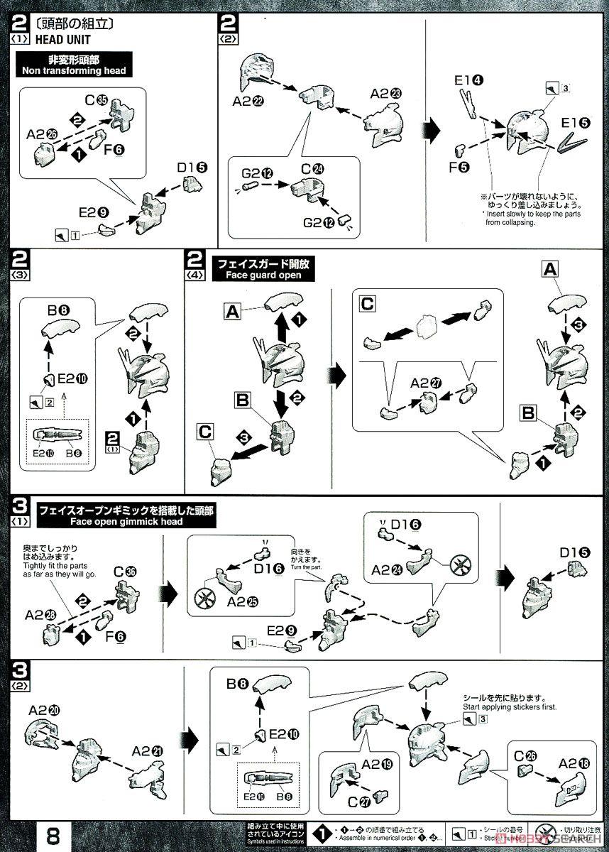 Gundam F91 Ver.2.0 (MG) (Gundam Model Kits) Assembly guide3