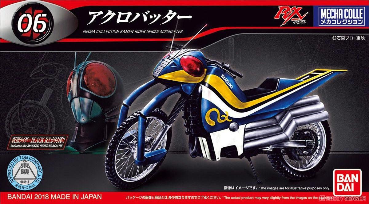 Acrobatter (Plastic model) Package1