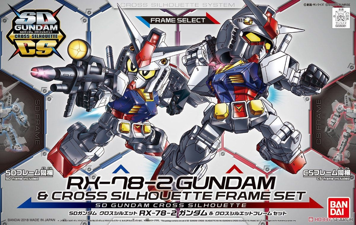 SD Gundam Cross Silhouette RX-78-2 Gundam & Cross Silhouette Frame Set (SD) (Gundam Model Kits) Package1