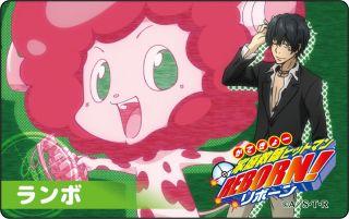 Katekyo Hitman Reborn Plate Badge Lambo Anime Toy Hobbysearch Anime Goods Store
