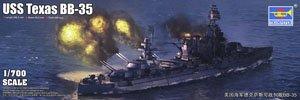 アメリカ海軍戦艦 BB-35 テキサス (プラモデル)