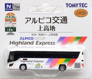 The Bus Collection Let`s Go by Bus Collection 9 Alpico Kotsu Kamikochi Line