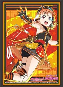 You Time Travel V Card Character Sleeves HG Vol.1522 P.5 Sunshine! Love Live