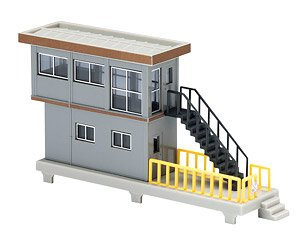 Signal Station (Gray) (Model Train)
