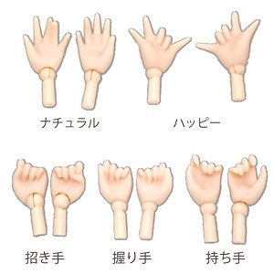 AZONE official Pureneemo 2 Hand Part SET B Shipped from Japan