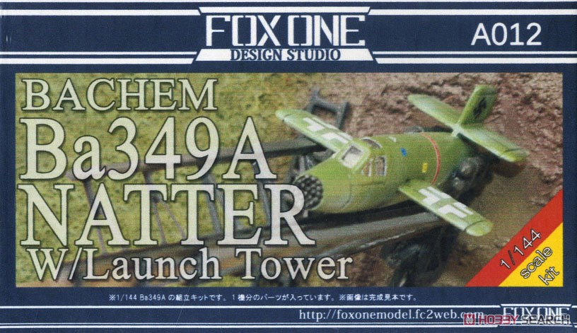 Ba349A Natter w/Launch Pad (Plastic model) Package1