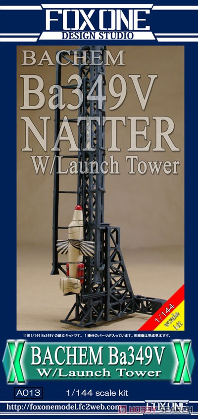 Ba349V Natter w/Launch Pad (Plastic model) Package1