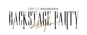 2.5D Dance Live [Tsukiuta.] Stage Official Fanbook Backstage Party 2017 Ver. Black (Art Book)