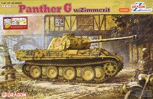 WW.II ドイツ軍 パンターG型 w/ツィメリットコーティング 赤外線暗視装置付 (プラモデル)