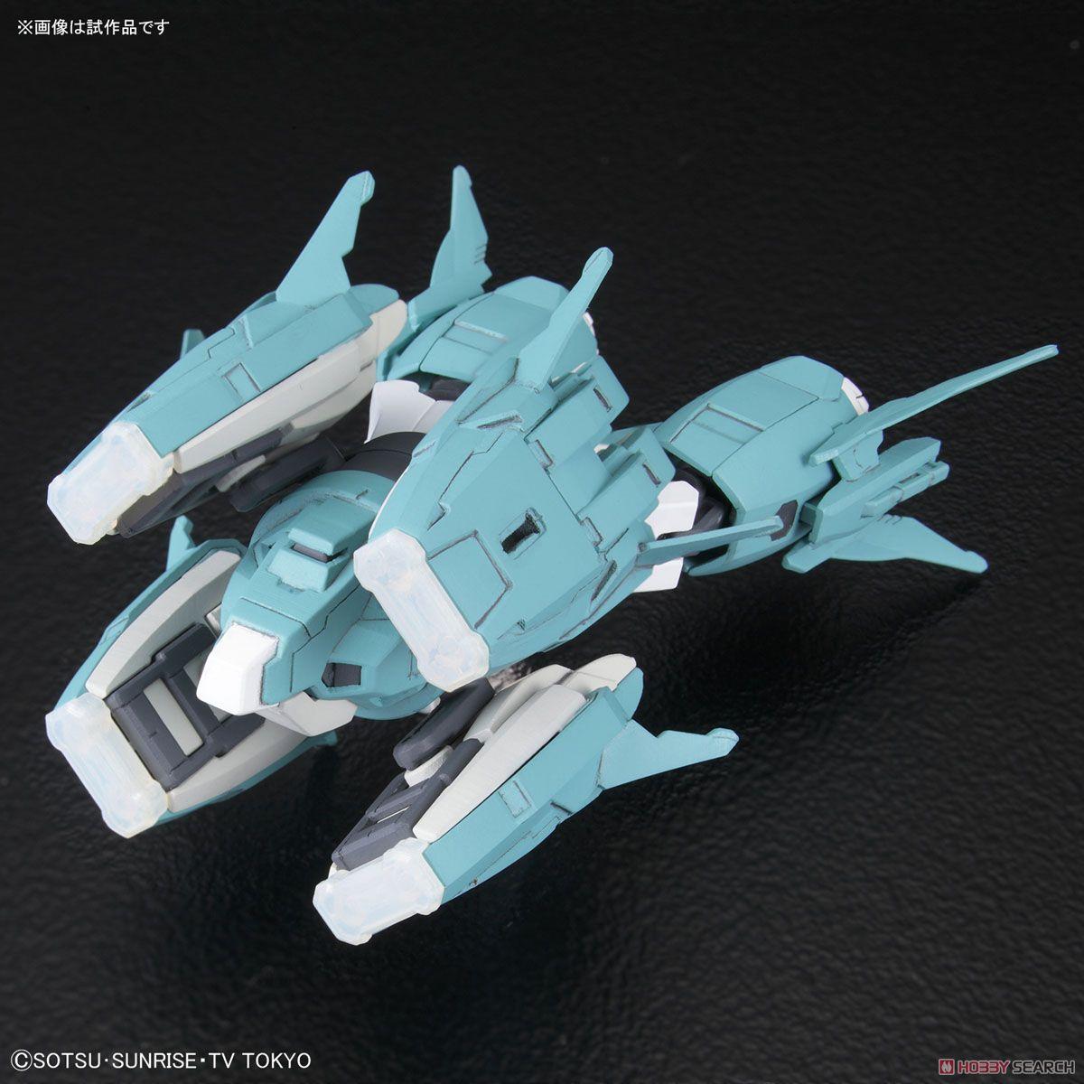 Ptolemaios Arms (HGBC) (Gundam Model Kits) Item picture1