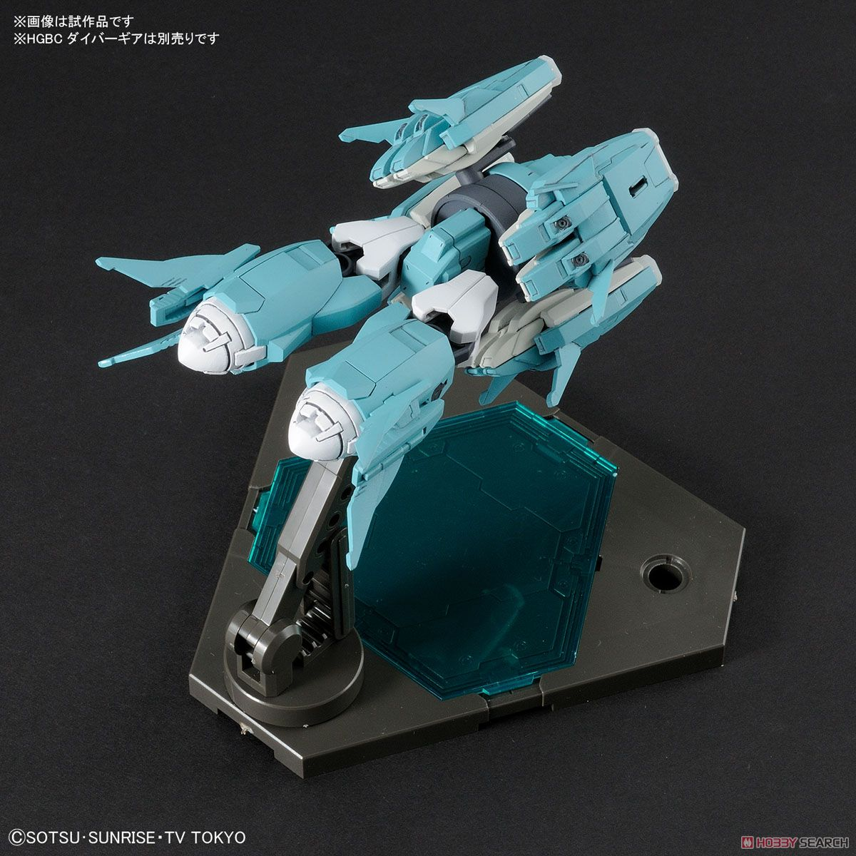 Ptolemaios Arms (HGBC) (Gundam Model Kits) Other picture5
