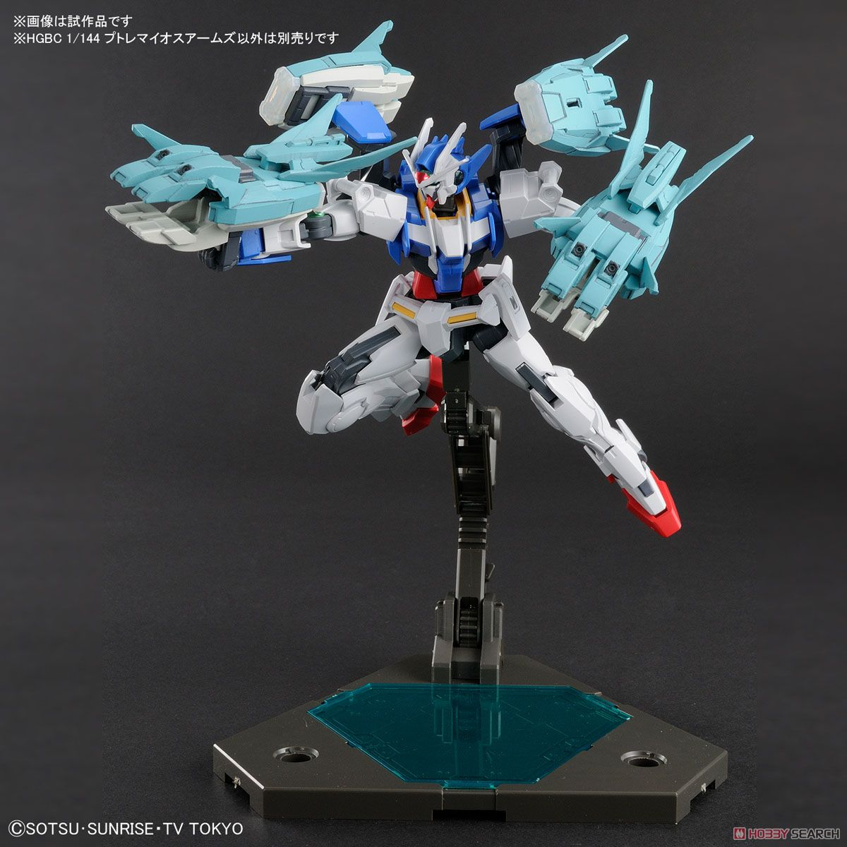 Ptolemaios Arms (HGBC) (Gundam Model Kits) Other picture6