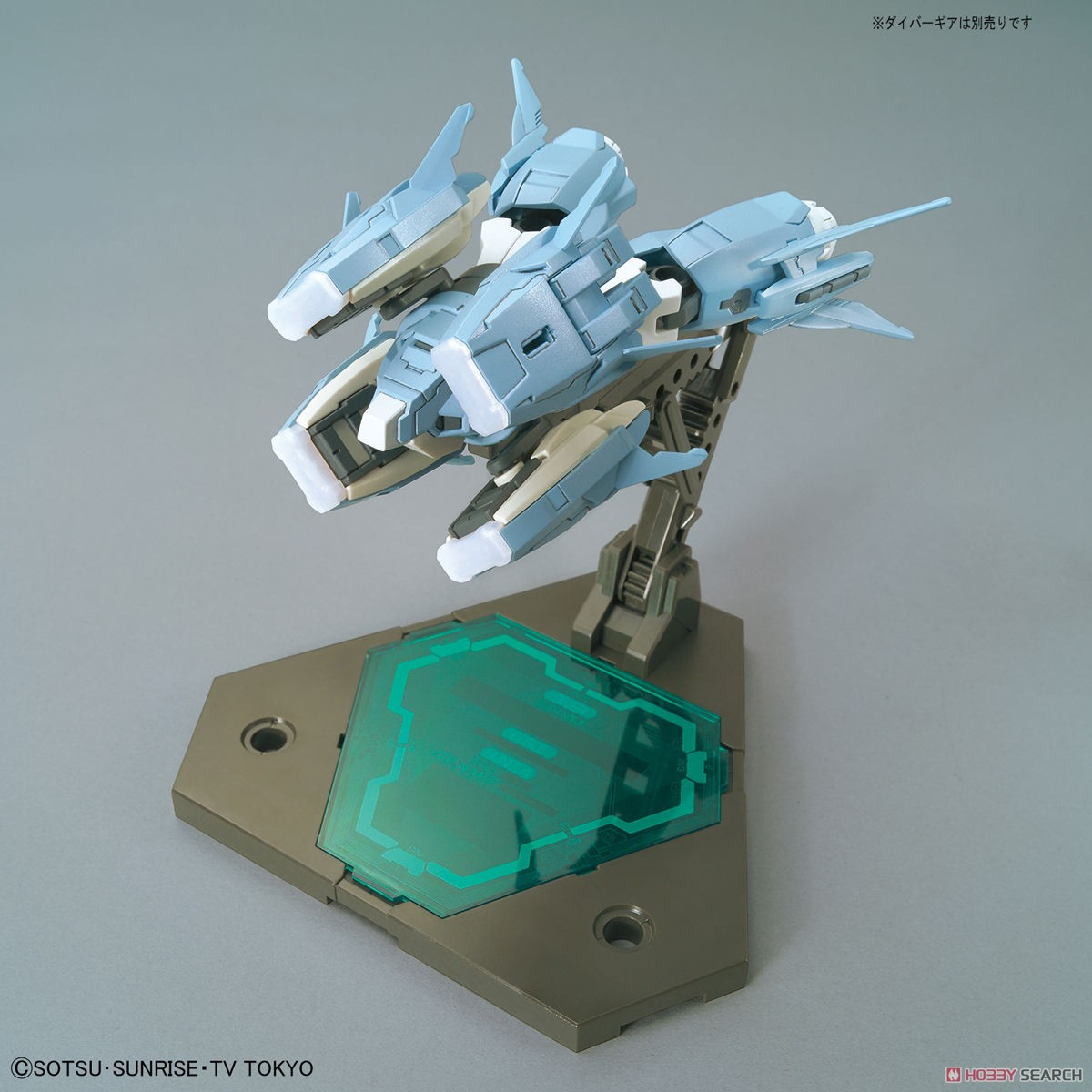 Ptolemaios Arms (HGBC) (Gundam Model Kits) Other picture1