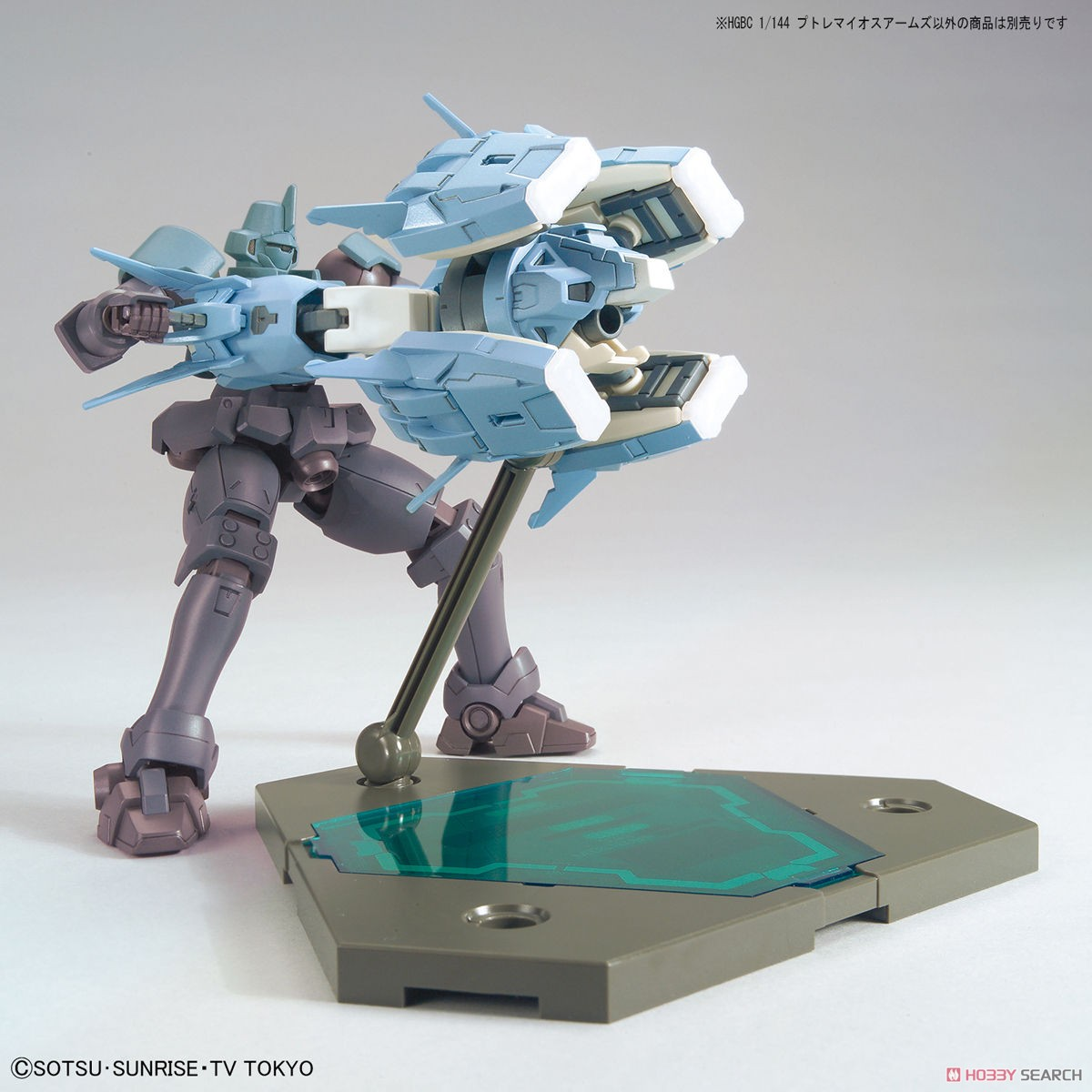 Ptolemaios Arms (HGBC) (Gundam Model Kits) Other picture3