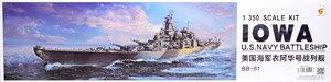 米海軍戦艦 アイオワ (BB-61) (プラモデル)