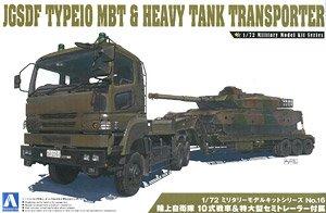 陸上自衛隊 10式戦車 73式特大型セミトレーラー付属 (プラモデル)