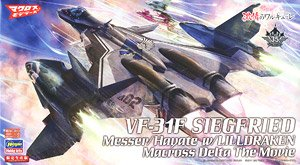 VF-31F Siegfried Messer Use/Hayate Use w/Lill Draken `Macross Delta the Movie` (Plastic model)