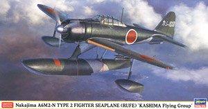 中島 A6M2-N 二式水上戦闘機 `鹿島航空隊` (プラモデル)