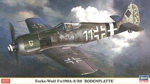 フォッケウルフ Fw190A-8/R8 `ボーデンプラッテ` (プラモデル)