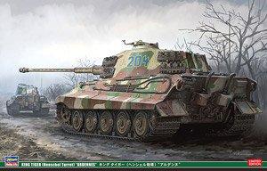 King Tiger (Henschel Turret) Ardennes (Plastic model