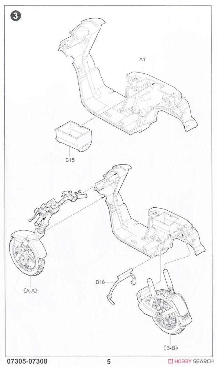 NIU E-Scooter N1S White Ver. (Plastic model) (Model Car) Item picture3