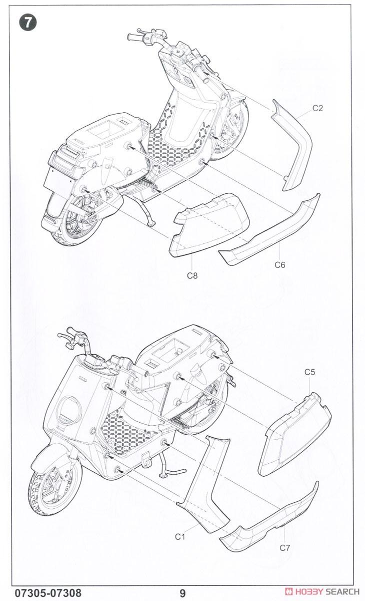 NIU E-Scooter N1S White Ver. (Plastic model) (Model Car) Item picture7