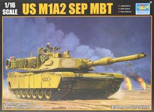 M1A2 SEP エイブラムス (プラモデル)