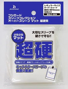 Bushiroad Oversleeve Over Sleeves MATTE Protector Card Deck Standard BSLC-009