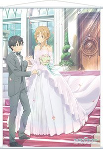 Sword Art Online: Ordinal Scale Big Tapestry/Wedding (Anime Toy
