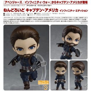 "In STOCK GSC Avengers Infinity War /""Captain America/"" 923 Nendoroid Action Figure"
