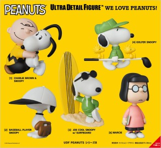 UDF Series 8 *NEW* Peanuts Baseball Player Snoopy Ultra Detail Figure
